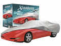 Xtrabond Waterproof car covers to suit SEDAN